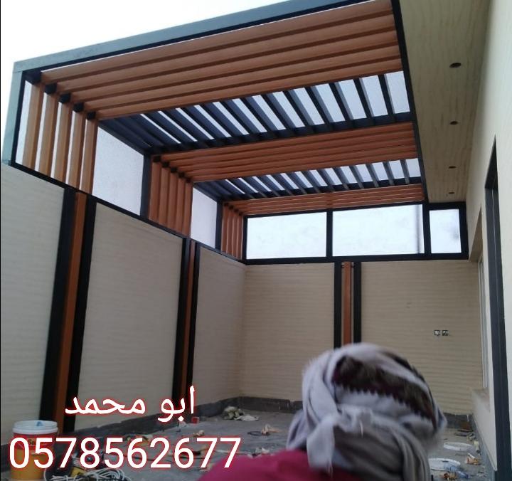 حداد شرق الرياض
